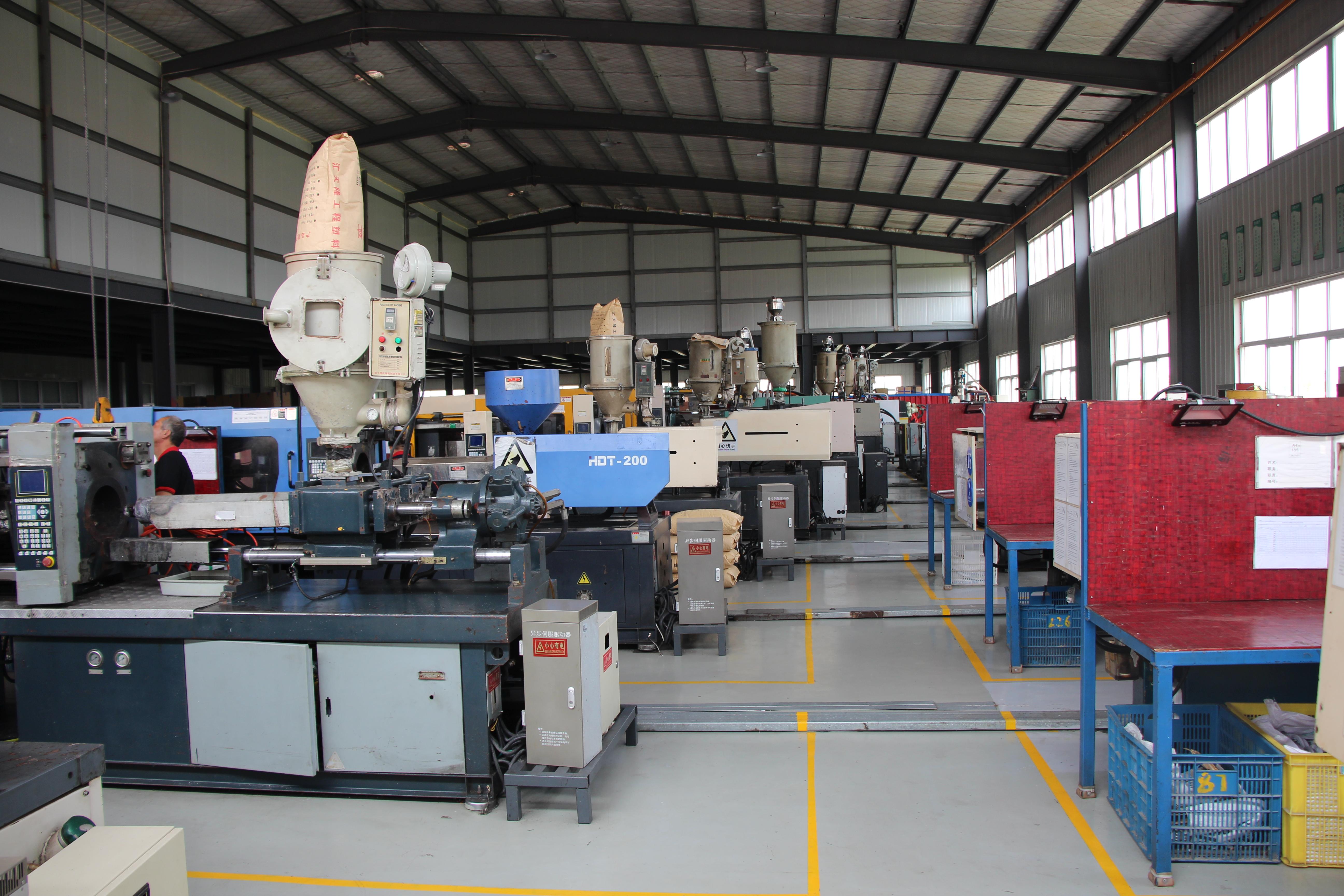 mounding factory -2